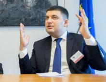 Subsydia z budżetu zagwarantowały firmom gazowym na Ukrainie 2 mld dol.