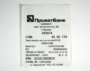 privatbank fot NBP