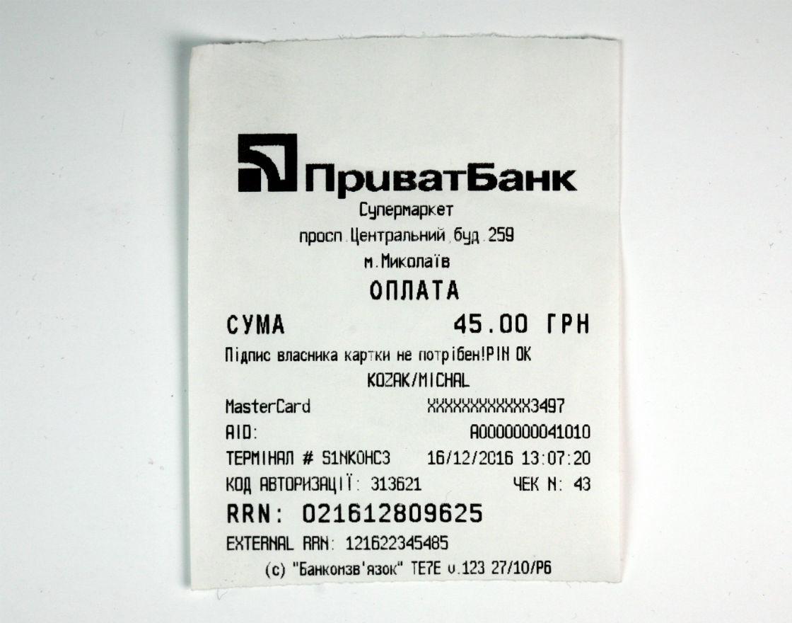 Ukraina nacjonalizuje największy bank; MFW zadowolony