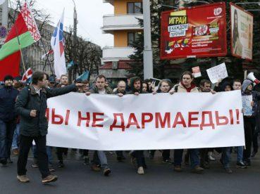 Bilorus protesty marzec 2017 PAP