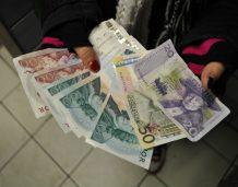 Pieniądz elektroniczny może znieść konieczność ustalania celu inflacyjnego