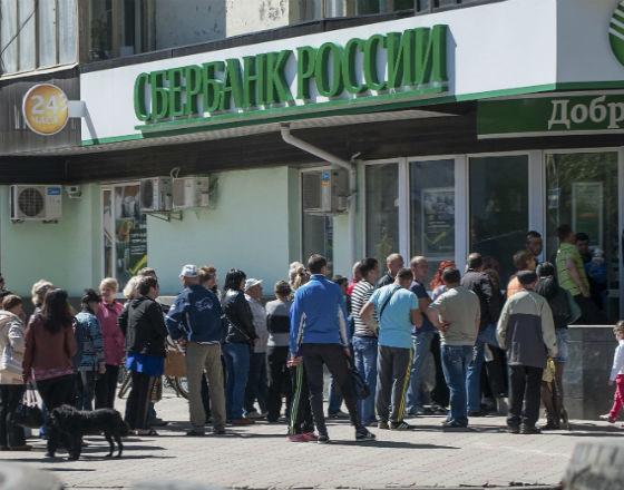 Rosyjskie banki mogą odejść znad Dniepru