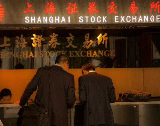 Chiny uchyliły drzwi do swojego rynku finansowego
