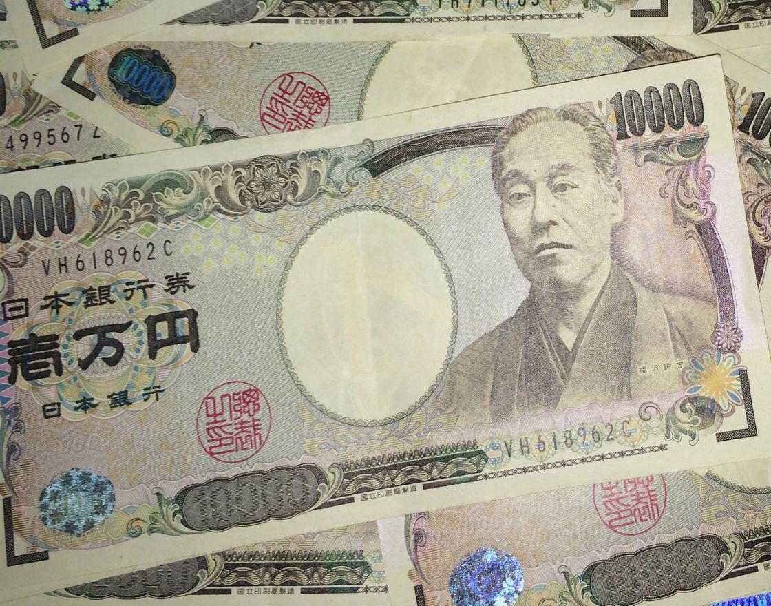 Czy już czas, by Japonia zrezygnowała ze stymulowania?