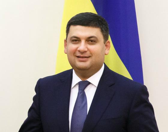 Zamrożona współpraca MFW z Ukrainą