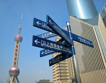 Chiny finanse Szanghaj CC By Joan Campderros i Canas