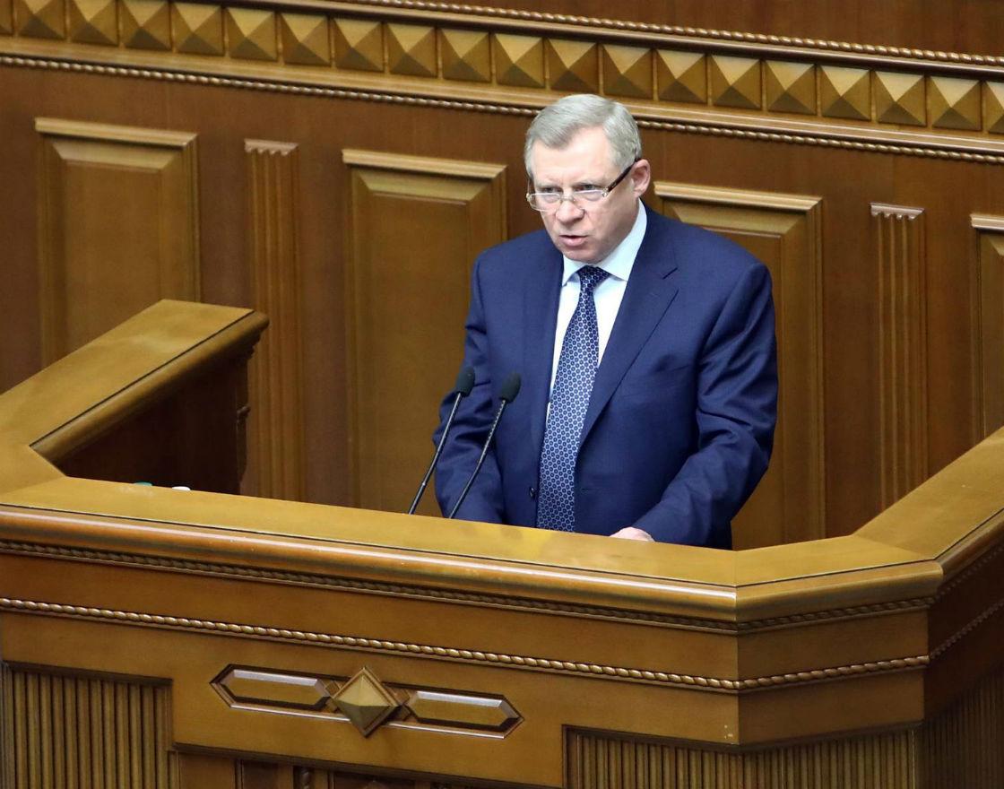 W banku centralnym Ukrainy nowe rozdanie w starym składzie