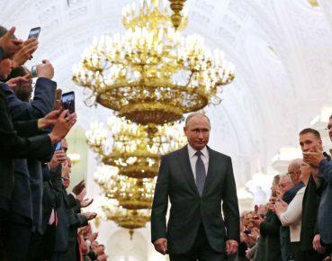 Putin zaprzysiezenie Fot PAP