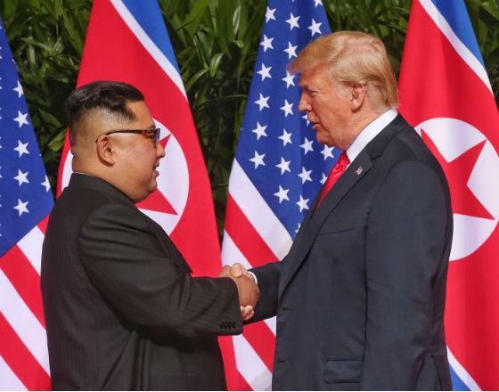 Kim Trum Fot PAP