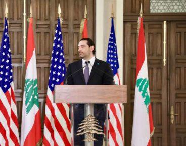Saad Hariri premier Libanu CC By Ninian Reid