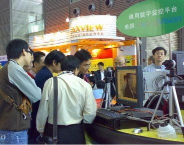Chińskie sposoby na dłużników