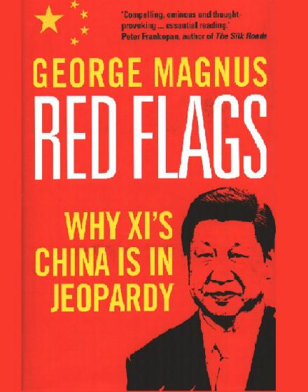 Cztery bariery chińskiego rozwoju