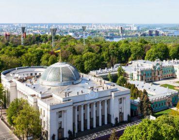 Kozak_Ukraina 2019_Prognozy_Gospodarka_pap