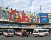 Zarobki to nie wszystko, czyli dlaczego Ukraińcy emigrują