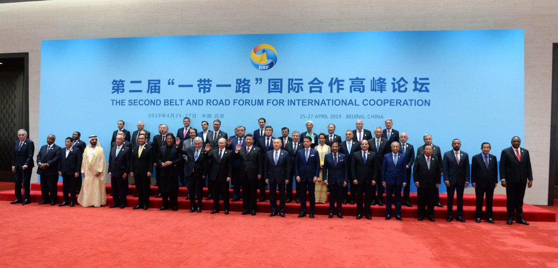 Serbia China April 2019_2 long