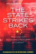 Lardy, The State Strikes Back okladka