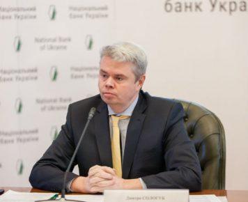 Kuzniecow_CEFO_Narodowy Bank Ukrainy_2_wiceprezes Dmytro Sologub_CC BY-NC-ND
