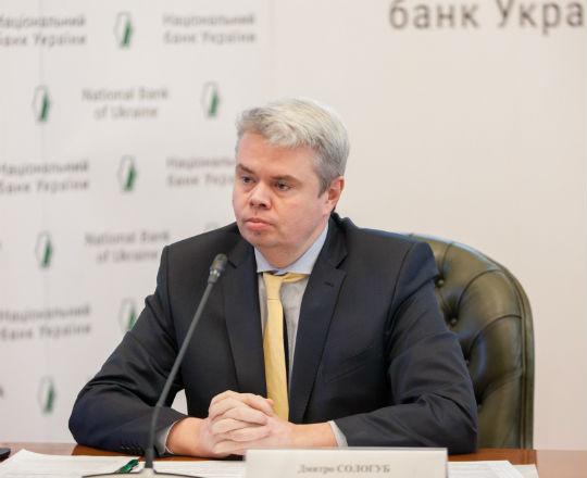 Ukraiński bank centralny liczy na nowy program pomocowy MFW