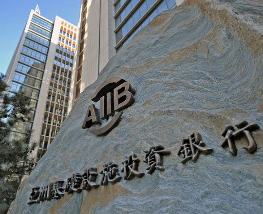 Europejczycy w azjatyckim banku