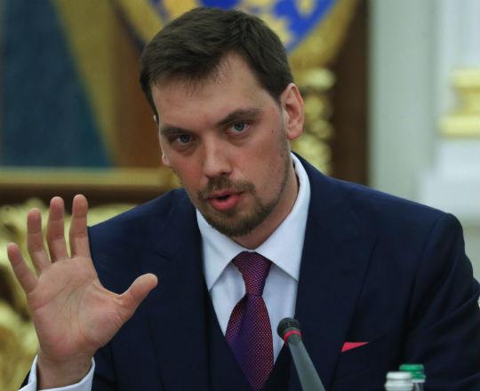 Ukraina: ambitne plany i szara rzeczywistość