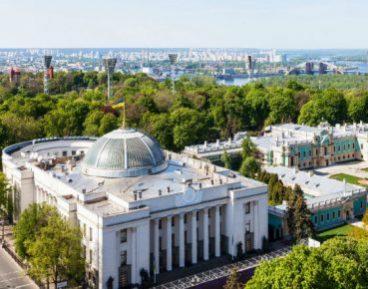 Ukraińska walka z dziurą budżetową - z armatą na wróble?