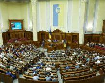 Kozak_Ukraina prywatyzacja_Parlament Ukrainy_CC BY-NC-ND