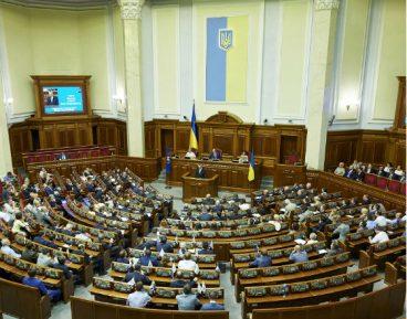 Ukraina na progu totalnej prywatyzacji