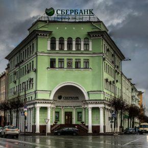 Russian banks feel strong in Ukraine