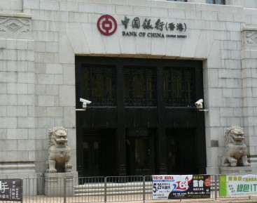 Bank of China enters Romania