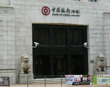 Bank of China 2 v1