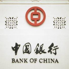 Bank of China kwadrat
