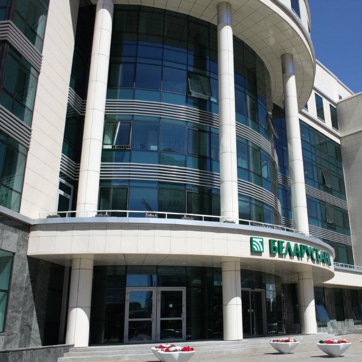 Belarus bankers feel heat of anti-Russian sanctions