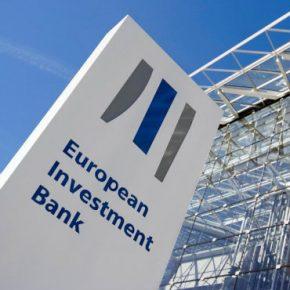 EIB headquarters square