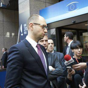 Ukraine enters the EU free trade area
