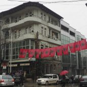Who ownes the Kosovo's foreign debt?