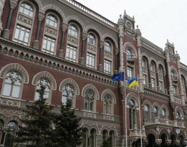 Ukraińskie finanse stabilnie, ale też zagrożone