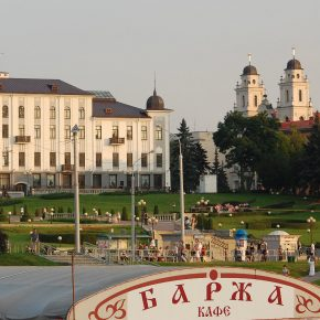 Minsk1 kwadrat