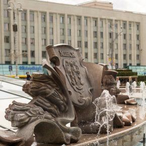 Minsk2 kwadrat