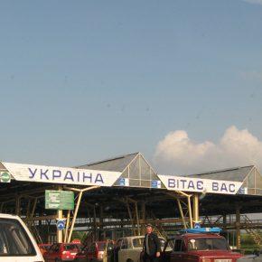 Open Borders Will Boost Ukrainian Migration