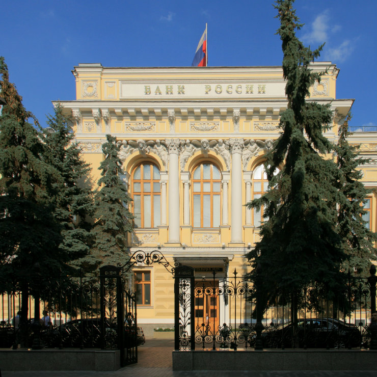 Russia Central bank Moscow kwadrat
