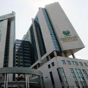 Russia Moscow Sberbank headquarters kwadrat