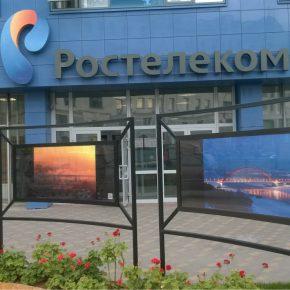 Russia Rostelecom kwadrat