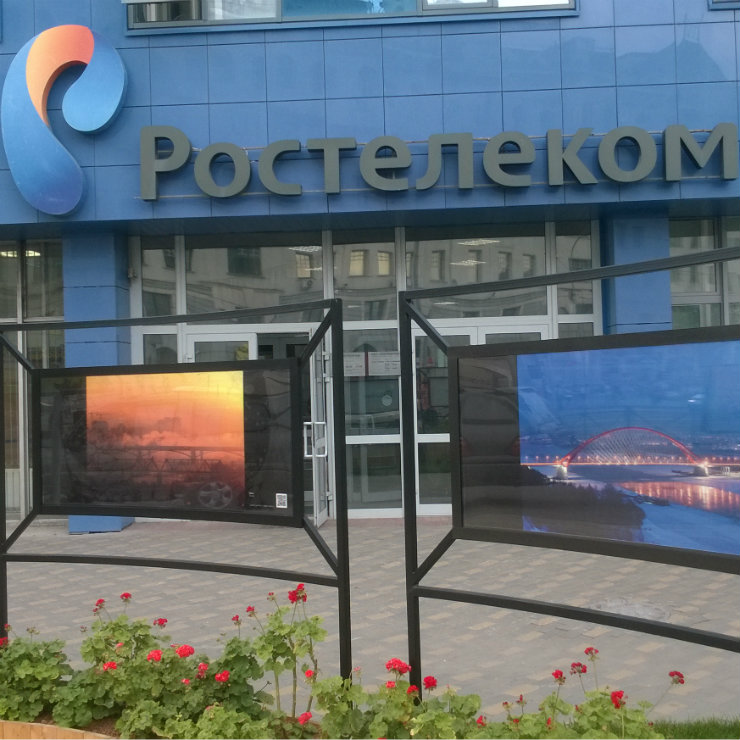 Russian banks to use biometric data