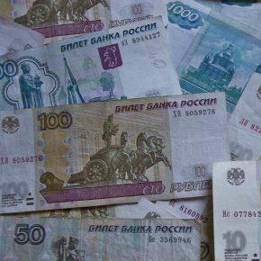 Russia banknotes kwadrat