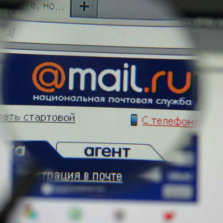 Russia mail_ru square