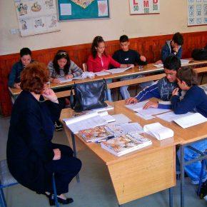Serbia school kwadrat