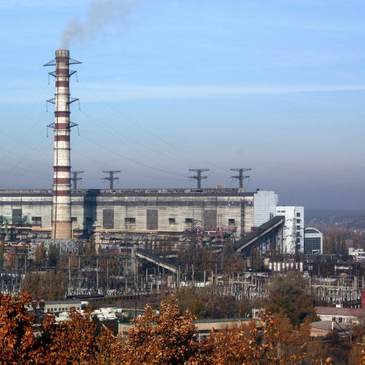 Ukraine Centrenergo Trypilska Power Plant kwadrat