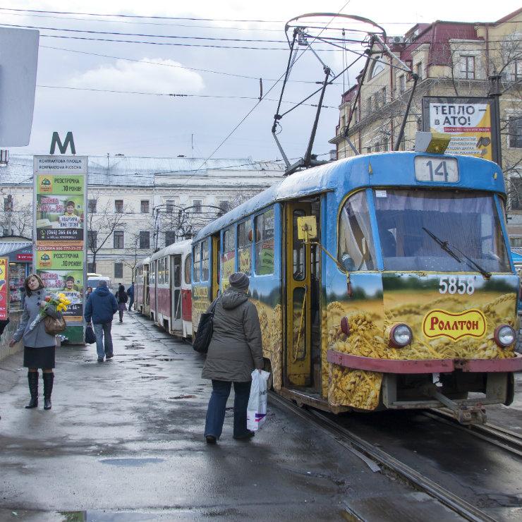 Ukraine is struggling to rebound