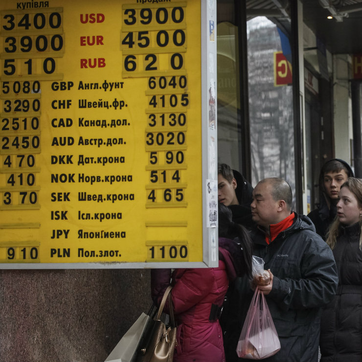 The PLN could conquer Ukraine's currency market