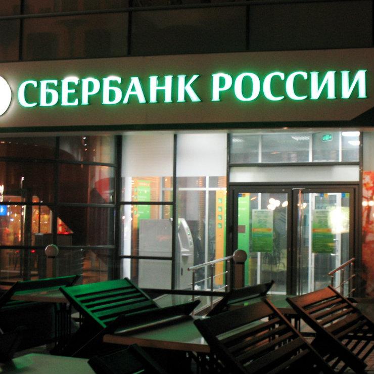 Russian banks may leave Ukraine